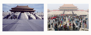 Forbidden City 1980 | 2014