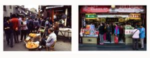 Selling Tomatos 1980 | Selling 2014