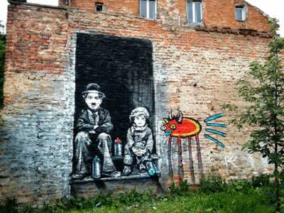 Kid (The) -  Robert Kukla - Swidnica, Poland