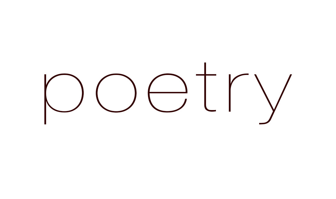 Michael T. Young/Poetry