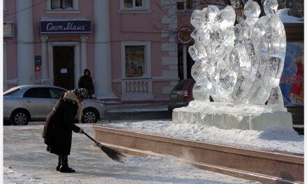 John Michael Flynn/Travel in Russia's Far East